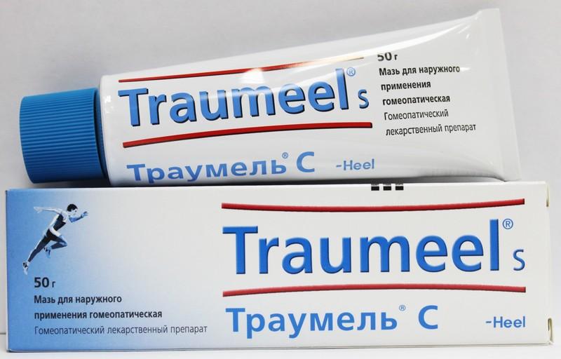 hogyan kezeljük kenőcső csípőgyulladást fájdalom a könyök ízületeiben, oszteokondrozis