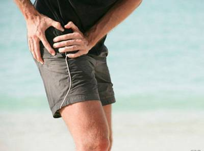 miért fáj a csípőízület és rákattint dimexid a bokaízület ízületi gyulladásában