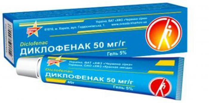 Adagolás és használati utasítás tabletta Mydocalm 150 mg: a gyógyszer ára és speciális utasítások