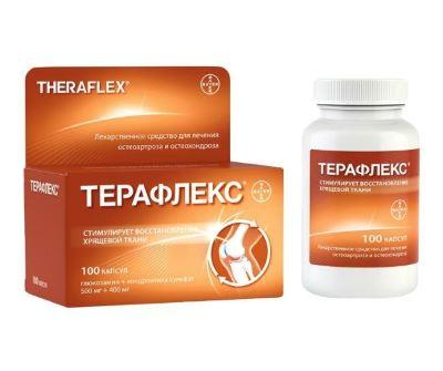 tabletták térdízületekhez a könyökízület deformáló artrózisa 1 fok