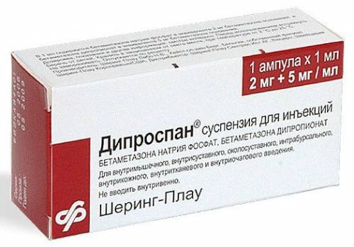 movalis térdgyulladással a térd artrózisa 2 fokos kezelési áttekintés