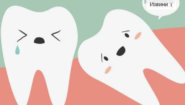 fájdalom a száj nyitásában az ízületben homeopátiás fájdalomcsillapító izületi fájdalmak